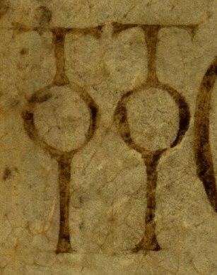 998 aprile 22, Roma. Archivio di Stato di Milano, Museo Diplomatico, cart. 10 - Pergamena mm 570 x 475. part